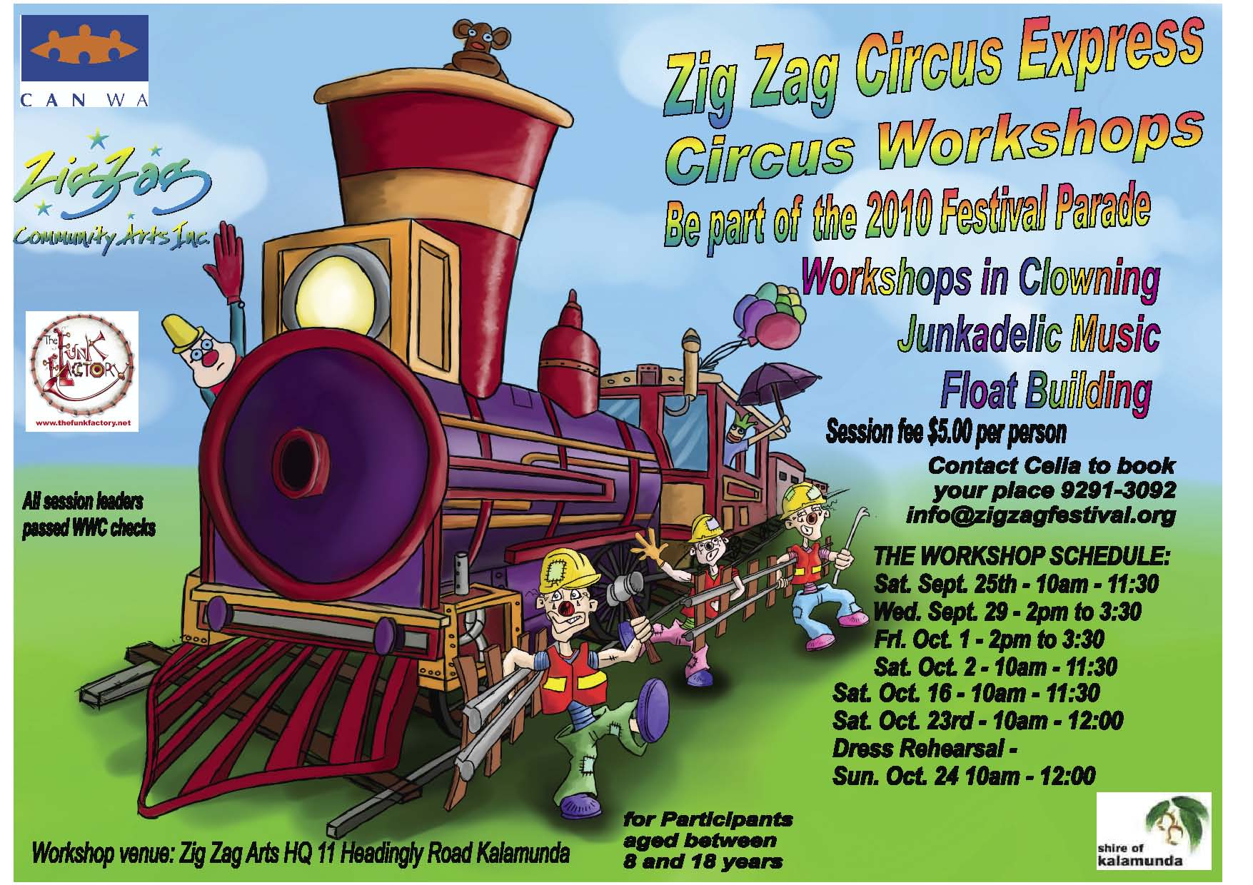 Poster with concept drawing for the circus themed train